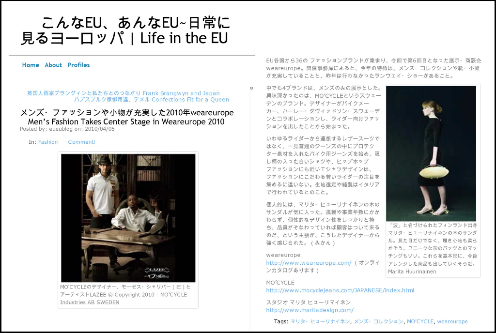 Japanese-Article-the-artist-Moses-Shahrivar-designer-of-MO'CYCLE-24